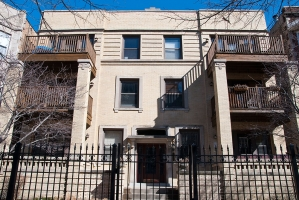 <h5>4535 N. Mongolia, Chicago, 6 units</h5>